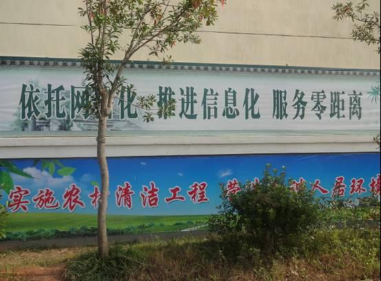 中国梦 孝敬 广告