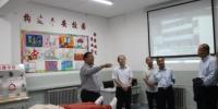 张有林副局长率队前往新疆开展援疆工作对接和调研 - 地震信息网