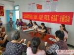 QQ图片20170905145952.jpg - 安徽经济新闻网