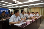 省安全监管局召开当前重点工作任务推进部署会 - 安全生产监督管理局