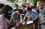 打通破案最后一公里  青阳警方进校返还赃物赃款 - 公安厅
