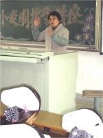 图片1.jpg - 教育厅