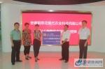 铜陵市首个第三方电子商务交易平台消费维权服务站建立 - 安徽新闻网