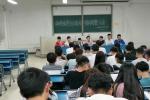 动物科学学院召开学生会届内干部调整大会 - 安徽科技学院