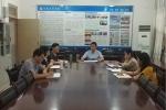 机械工程学院召开迎新工作会议 - 安徽科技学院