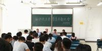 动物科学学院召开学期初主要学生干部大会 - 安徽科技学院