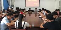 农学院迎新系列报道之二:学生会召开专题会议 落实迎新部署 - 安徽科技学院