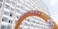 【迎新•蚌埠篇】龙湖校区喜迎首批新生 - 安徽科技学院