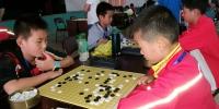 黄山市七运会棋类比赛开赛 - 省体育局