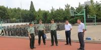 蚌埠军分区来我校检查指导2017级新生军训工作 - 安徽科技学院