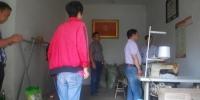 省荣康医院开展结对帮扶,助力精准扶贫 - 安徽省民政厅