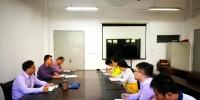 管理学院召开班主任辅导员会议 部署近期工作 - 安徽科技学院