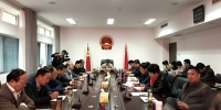 亳州市人大常委会党组中心组召开专题研讨会暨专题警示教育总结会 - 安徽经济新闻网