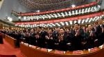 中国共产党第十九次全国代表大会在京开幕 习近平代表第十八届中央委员会向大会作报告 李克强主持大会 2338名代表和特邀代表出席大会 - 法院
