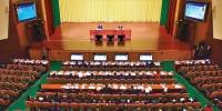中央宣讲团党的十九大精神报告会在合肥举行.jpg - 粮食局