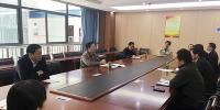 我校部署习近平新时代中国特色社会主义思想学习研究工作 - 安徽医科大学