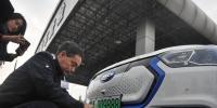 合肥启用新能源汽车专用号牌 这里有一份最详细的办理攻略 - 中安在线
