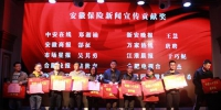 5.jpg - 安徽经济新闻网