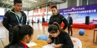 安徽省体育行业职业技能大赛健身教练项目落幕 - 省体育局