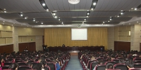 校领导宣讲党的十九大精神 - 安徽科技学院