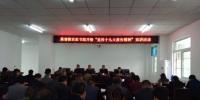 (组图)定远县藕塘镇农家书屋掀起党的十九大精神学习热潮 - 安徽新闻网