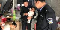 18岁聋哑妇女身背一名婴儿意外走失 幸亏六安民警及时救助 - 安徽新闻网