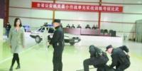 全省公安机关举行基层民警实战训练大比武 - 公安厅