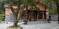 天柱山AAA级旅游厕所(图片来自于安徽省旅游发展委官网) - 安徽网络电视台