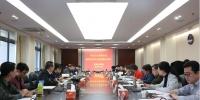 华北片区地震应急新闻宣传平台建设研讨会在合肥召开 - 地震信息网