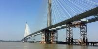 芜湖长江公路二桥通过交工验收 已具备通车条件 - 安徽网络电视台