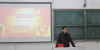 蚌埠市理论专家到我校龙湖校区宣讲党的十九大精神 - 安徽科技学院