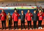 庐江县新春运动会隆重举办 - 省体育局