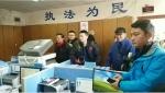 """""""110宣传日""""前夕 多地警方开展警营开放日活动 - 公安厅"""