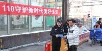 淮南潘集警方开展110宣传日活动 去年救助群众2200起.jpg - 安徽新闻网