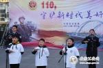 """全省公安机关开展""""110宣传日"""" 主题宣传活动 - 公安厅"""