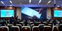 """安徽公安推出""""110""""微信报警服务平台 - 公安厅"""