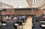 省审计厅举办全省农业与资源环保审计研讨班 - 审计厅