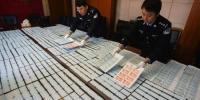 (法治)南京铁路公安破获一起特大制售春运假票案件 - 安徽网络电视台