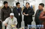 1.12杜延安赴武汉招商2.jpg - 安徽经济新闻网