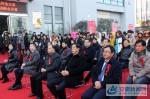 7宿州市高新区人才大市场揭牌仪式现场 - 安徽新闻网