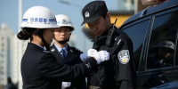 为民警执法撑腰 去年全省办理维权案567起 - 公安厅