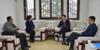 高维岭局长会见安庆市副市长王爱武一行 - 省体育局