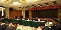 安徽省体育总会六届二次常委会在合肥召开 - 省体育局