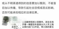 22 - 安徽网络电视台