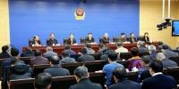 安徽扫黑除恶专项斗争电视电话会议召开 - 公安厅