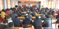 怀远县河溜镇召开第十二届人民代表大会第二次会议 - 安徽新闻网