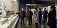 省文化厅党组成员、省文物局局长蔡小莉调研安徽博物院 - 文化厅