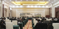 2018年全省文化工作会议召开 - 文化厅
