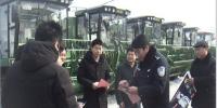 亳州谯城区开展节前农机安全大检查 - 农业机械化信息