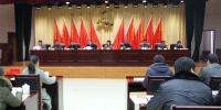 中共安徽省文化厅直属机关委员会第十一次代表大会胜利召开 - 文化厅